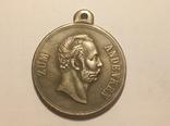 Копия Медаль ZUM ANDENKEN 1829-1879 В38, фото №2