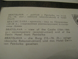 Открытки   -  Братислава - 2 шт., фото №4