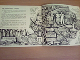 Миргород, фотоальбом, изд. Мистецтво  1968, фото №9