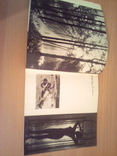 Миргород, фотоальбом, изд. Мистецтво  1968, фото №12