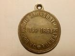 Копия Медаль за покорение Кавказа В46, фото №2