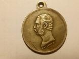 Копия Медаль за покорение Кавказа В46, фото №3