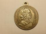 Копия Медаль Медаль «За морское сражение при Гангуте» В49, фото №3