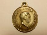 Копия Медаль за храбрость В53, фото №3