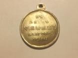 Копия Медаль Медаль в знак монаршего благоволения В54, фото №3
