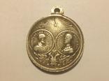 Копия Медаль В память совершившегося тысячелетия России 1862 В56, фото №2