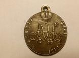 Копия Медаль В память 100-летия Лейпцигского боя 1813-1913 В60, фото №3