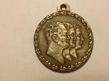 Копия Медаль В память 100-летия Лейпцигского боя 1813-1913 В60, фото №2