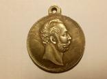 Копия Медаль за успехи в образовании В 40, фото №3