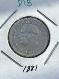 1/4 рупи Португальская Индия 1881, фото №2