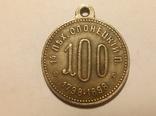 Копия Медаль за Севастополь В66, фото №3