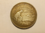 Копия 200 рублей 1981 год В73, фото №2