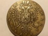 Копия 1 рубль 1736 год В83, фото №3