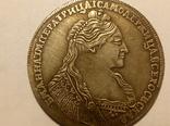 Копия 1 рубль 1736 год В83, фото №2