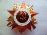 Орден Отечественной войны Iстепени СССР (копия), фото №2
