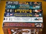 36шт. видеокассеты фильмы разные, фото №2