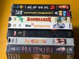 36шт. видеокассеты фильмы разные, фото №4