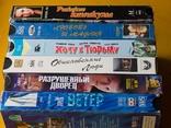 36шт. видеокассеты фильмы разные, фото №5