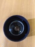 Юпитер -12  2,8\35, фото №5