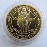 125 грн 1996 г. Оранта, фото №3