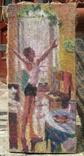 Картина Утренняя зарядка, фото №2