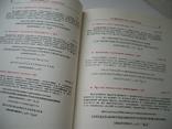 Каталог ручных шрифтов и наборных украшений- для издателей, фото №9