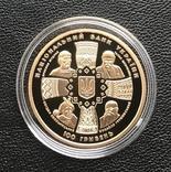 100 гривень 2011 року. 20 років Незалежності України. Золото 31,1 грам. № 0000025, фото №5