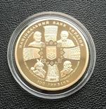 100 гривень 2011 року. 20 років Незалежності України. Золото 31,1 грам. № 0000025, фото №6
