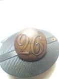 Пуговица 26, фото №2