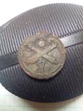 Пуговица 7 францыя, фото №3
