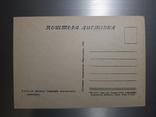 1955г. Институт инженеров железнодорожного транспорта, фото №3