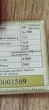 Острожская Библия 100 грн, фото №6