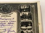 Лист с дома отдыха вцспс Пуща-водица, фото №6