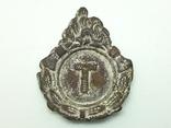 Знак пожежника Тернопіль, фото №2