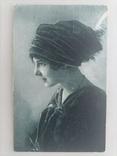 Открытка  Девушка Мода Портрет 1 шт. Будапешт Венгрия 1917 год, фото №2