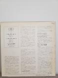 """Deutsche Grammophon. """"GULDA ABBADO/MOZART-KLAVIERKONZERTE NR25 and 27"""", фото №3"""