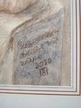 Ангел на шаре б./паст. 38х30 см., 2000г. В.Павлов. копия., фото №6