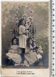 Старинная открытка. 1908 год. Дети.(3), фото №2