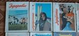 Годовые подшивки журнала Здоровье за 1982-88гг, фото №3