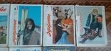 Годовые подшивки журнала Здоровье за 1982-88гг, фото №4