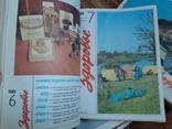 Годовые подшивки журнала Здоровье за 1982-88гг, фото №10