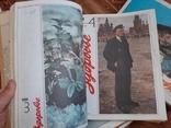 Годовые подшивки журнала Здоровье за 1982-88гг, фото №11