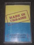 Аудиокассета - Made in Ukraine, фото №2
