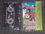 Аудиокассета - Михайло Поплавський, фото №5