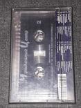 Аудиокассета - Блатная планета, фото №3