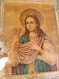 Ікона Св. Варвари 1886, фото №3