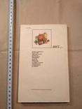Консервы домашнего приготовления, фото №4