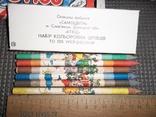 """Цветные карандаши """"Этюд"""".СССР.10 упаковок.143 мм., фото №4"""