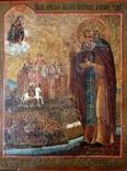 Макарий Желтоводский и Унженский, фото №2