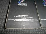 Краски 12 цветов.10 упаковок., фото №6